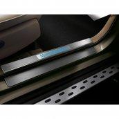 Mercedes-Benz Einstiegsleiste beleuchtet GLK-Klasse X204 vorne blau 2-fach Edelstahl, A2046806335