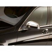 Mercedes-Benz C-Klasse Außenspiegelgehäuse Satz 2-teilig, A2048100564