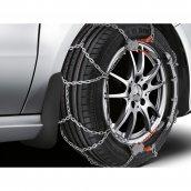 Mercedes-Benz B-Klasse Schmutzfänger Satz W246 hinten schwarz, A2468900178